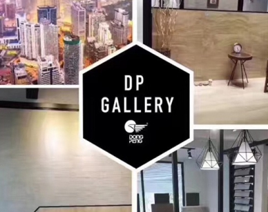 DP Unveiled its New Gallery in Kuala Lumpur,Malays