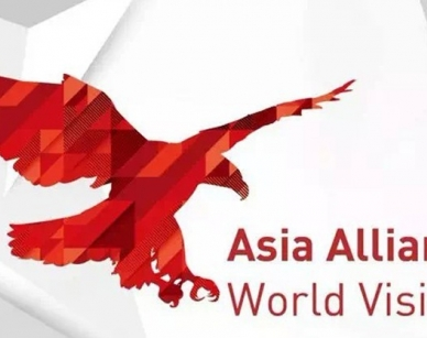 Asia Alliance World Vision 2018 Dongpeng Annual